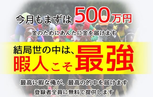muryo500_001