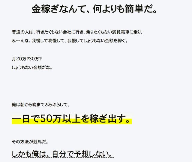 muryou500_004