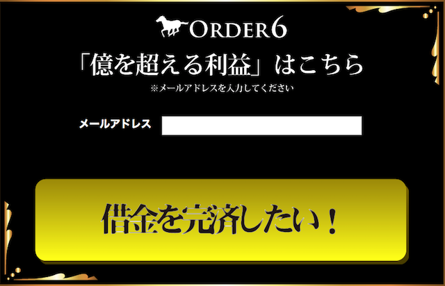 order0002