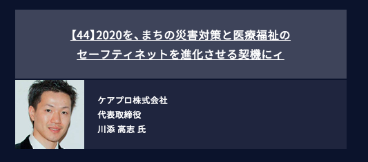 toushi0006
