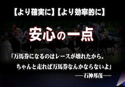 isigami001