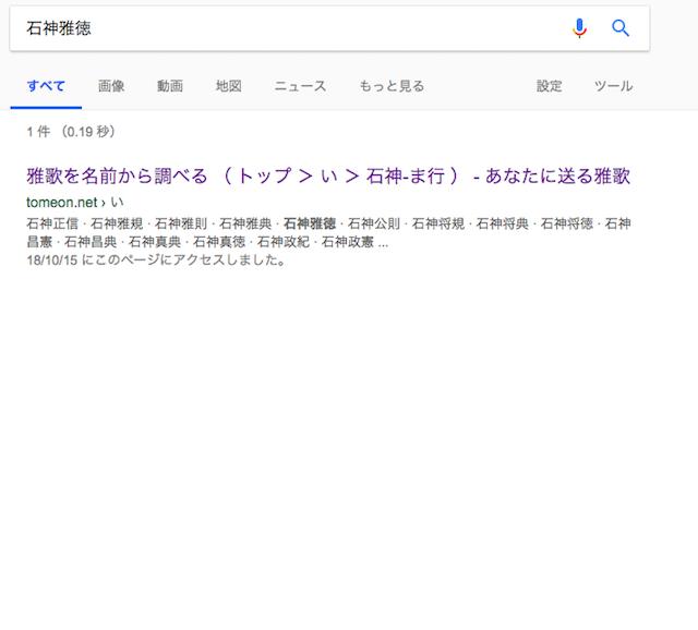 isigami004