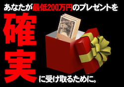 present001