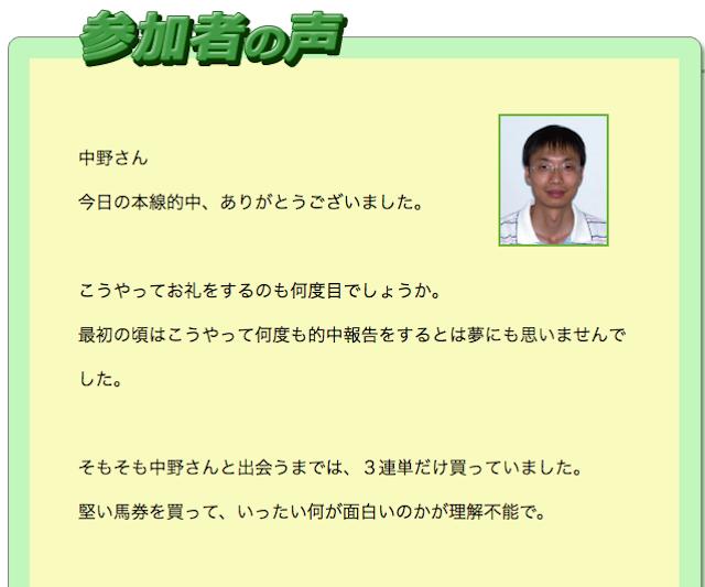 teigaku003