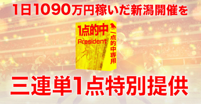 tokubetu003