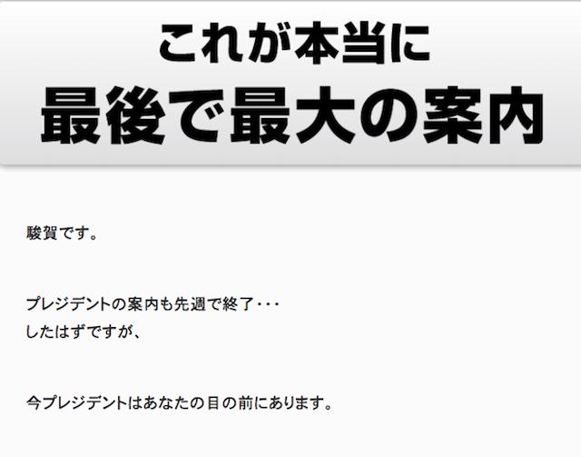 tokubetu004