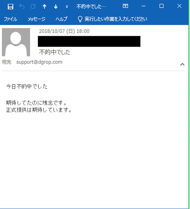 tokubetu005
