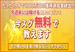 yume001