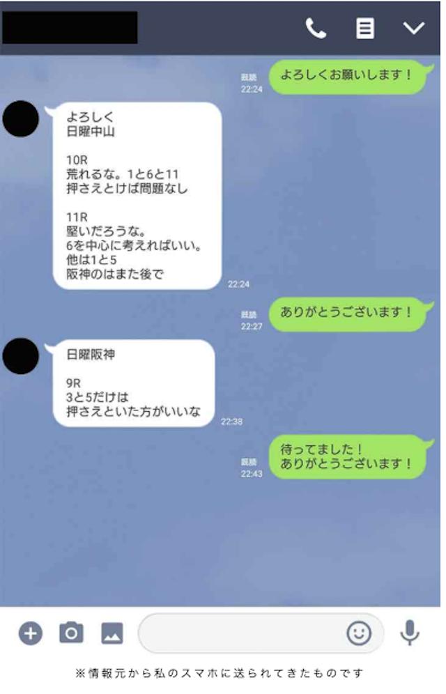 yume004