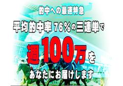 100_thumbnail