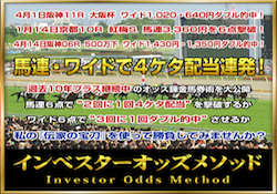 investor0006