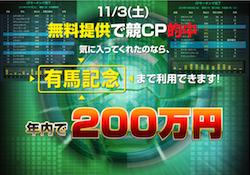 keicp0001
