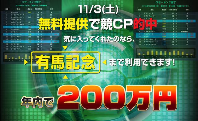 keicp0002