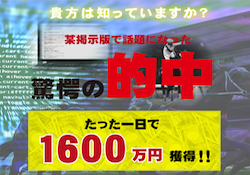 kiseki0001