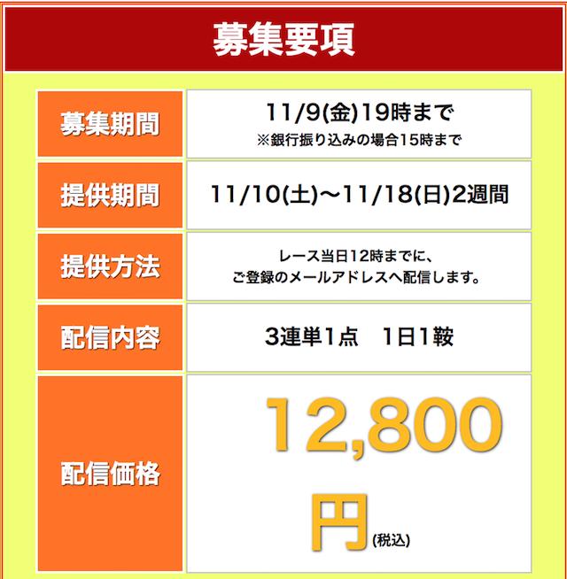 kiseki0004
