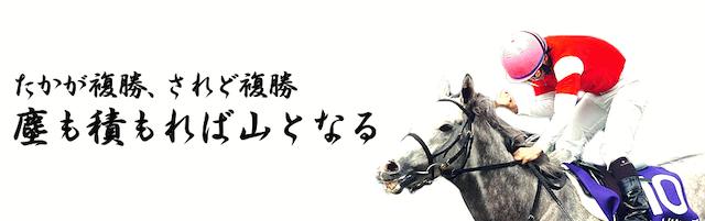 fukudaruma2