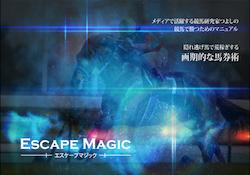 escape_thumbnail