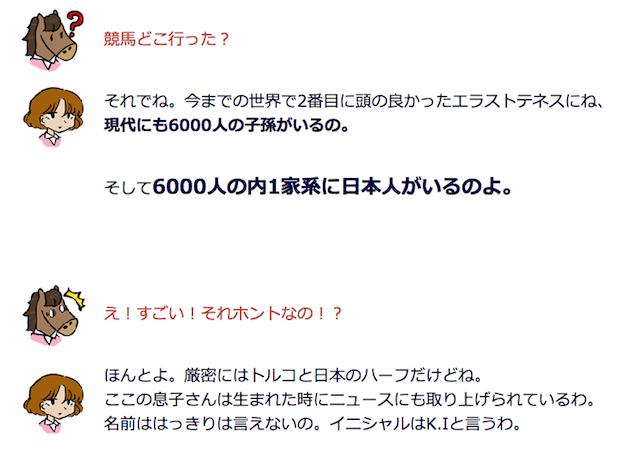 giri0003