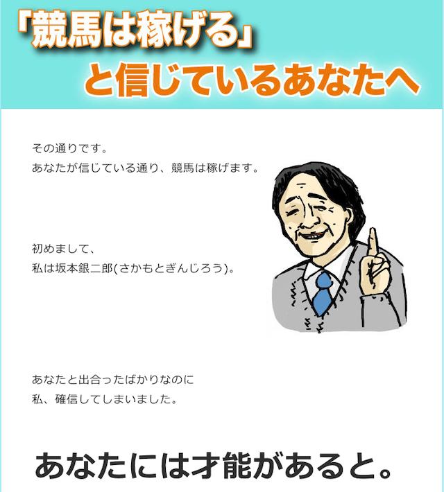 renchan0003