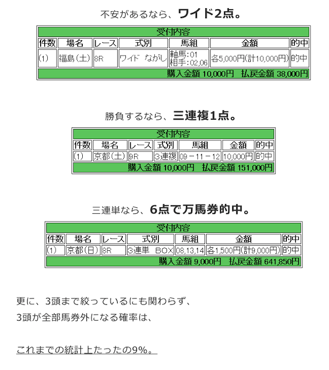 renchan0004