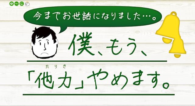 yuji0001