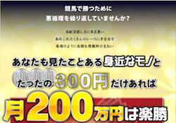 300_thumbnail