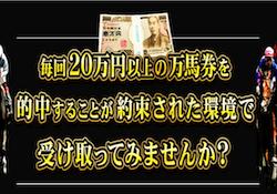 maikai_thumbnail