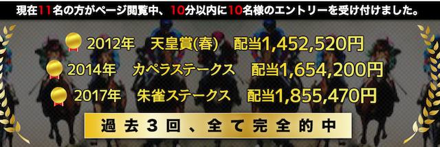 kiseki0005