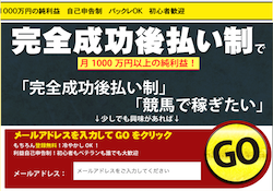 kanzen_thumbnail
