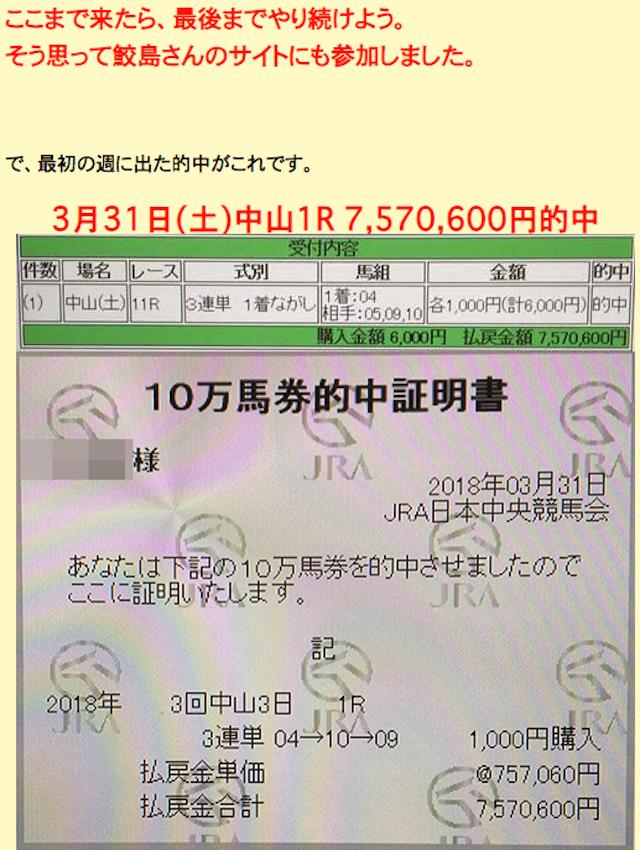 keiba66737r