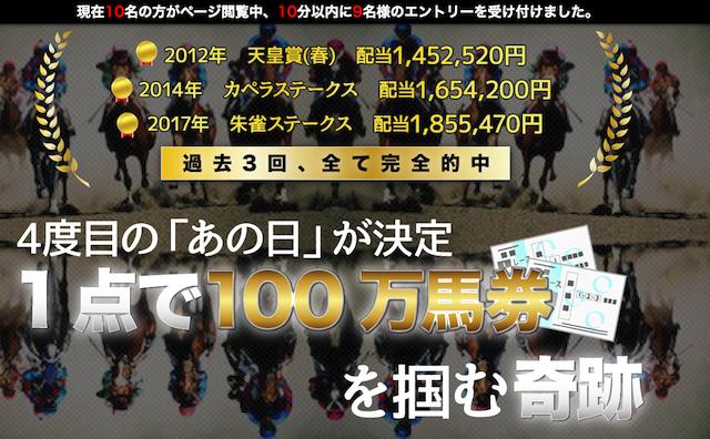 kiseki0002