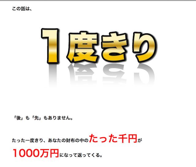 kiseki0003
