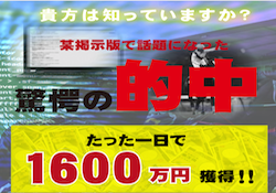 kiseki_thumbnail