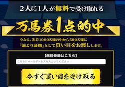 tenka_thumbnail