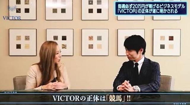 victor004