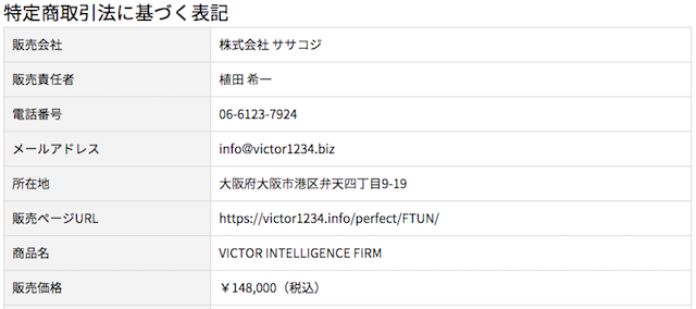victor02