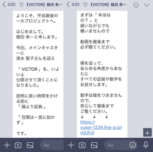 victor04