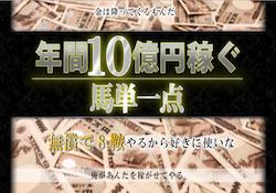 ogawahara_thumbnail