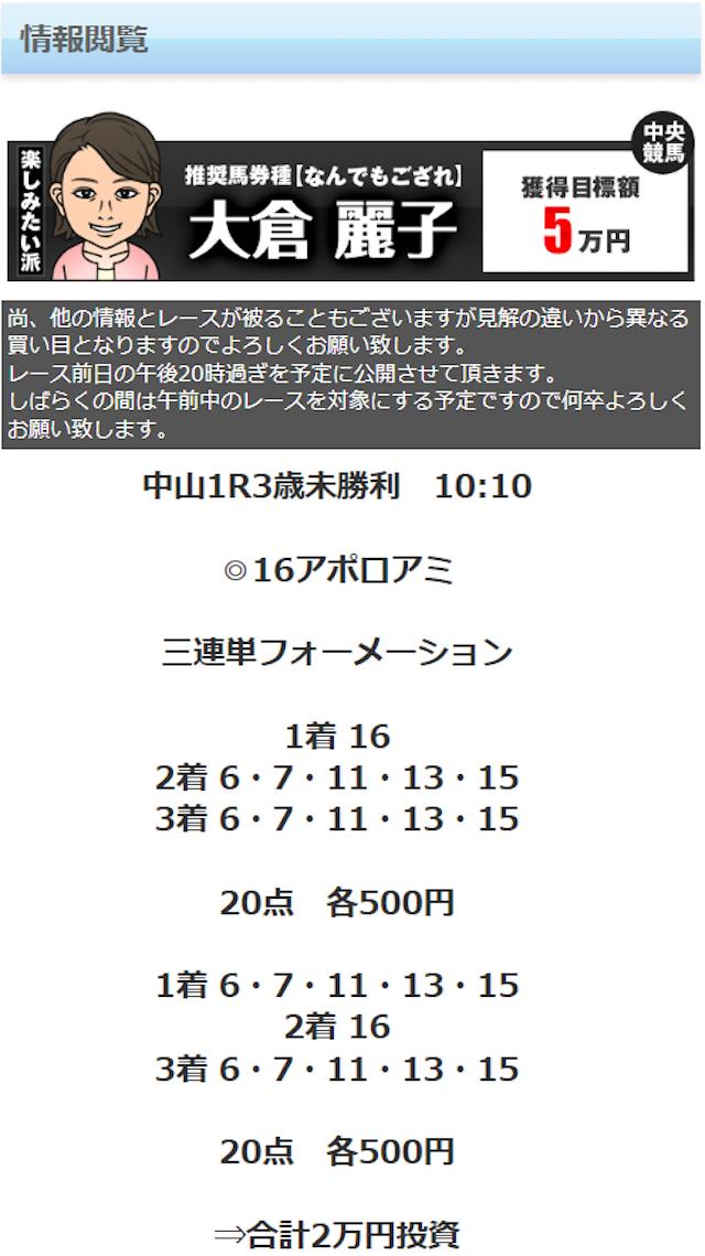 keibao0311