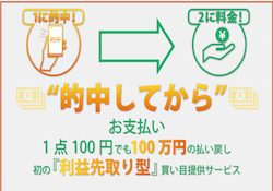 rieki_thumbnail
