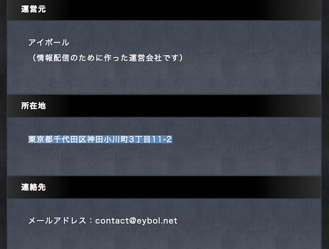 sayonarakeiba_7