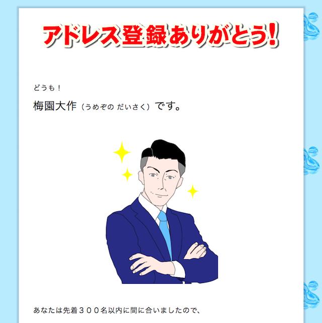 bokutoanatadream_5