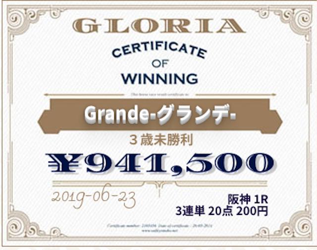 gloria_3