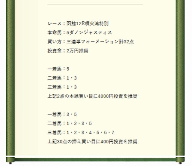 uma-ya003-2