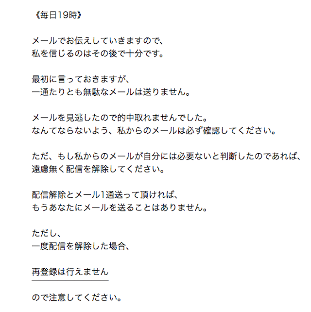 iwamasa_4