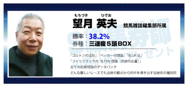 eri-tokeiba_5