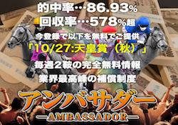 anbasada_thumbnail