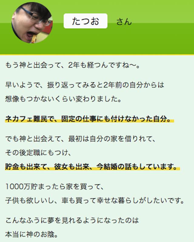 kamihai_6