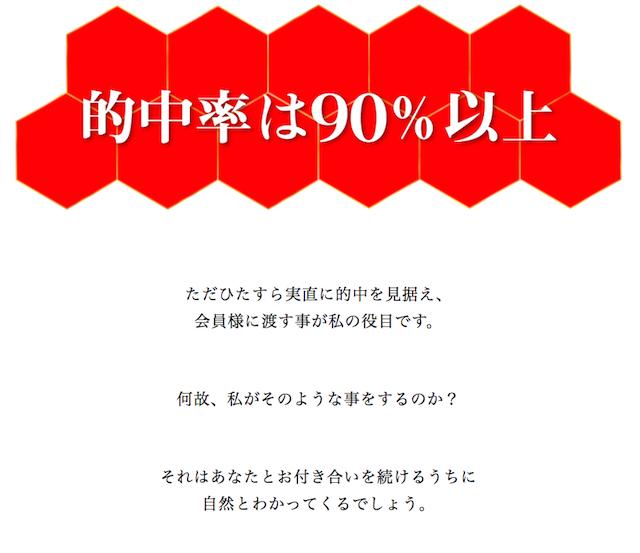 keimori_3