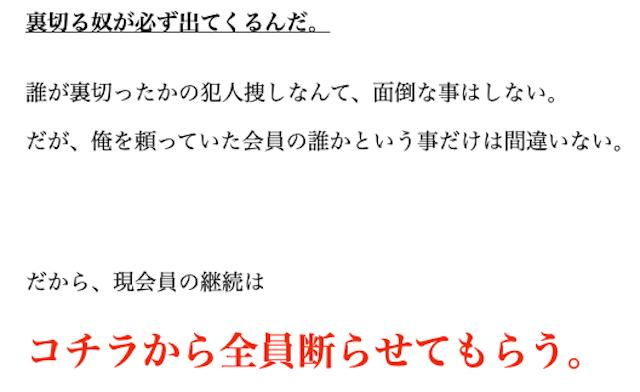 miyajimanokeiba_3